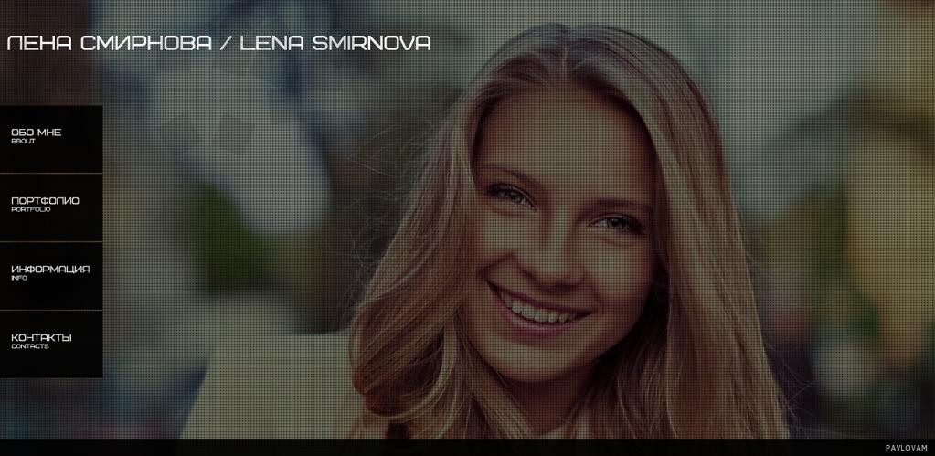www.lenasmirnova.com