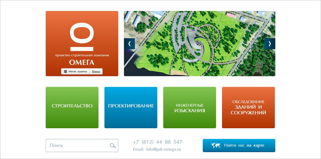 www.psk-omega.ru