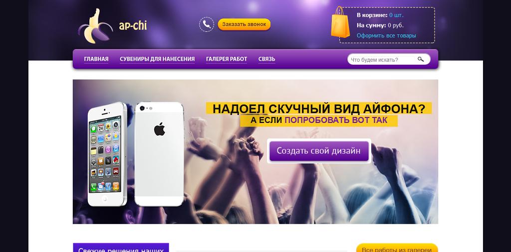 www.ap-chi.ru