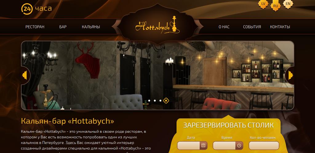 www.hottabych.info